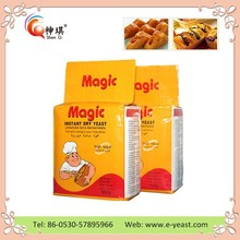 Hot sell 500g high sugar yeast with fast fermatation