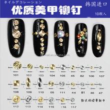 2015 Japanese popular screw thread gold&sliver metal spike studs rivet punk rock for nail decoration
