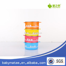 Babymatee double wall round stainless steel food storage box