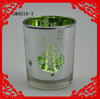 Glass terrarium for tealight candle holder
