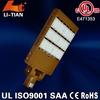 Outdoor high power solar light ul street lights prices 150w