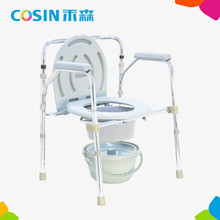 Foldable Multipurpose Commode with Armrest