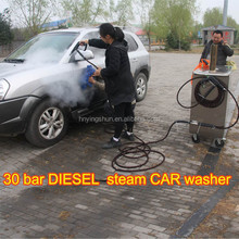 CE no boiler 30 bar mobile diesel steam car wash price for sale