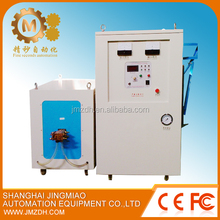 Single-phase 220V Knives, Saw Blades, Eyeglass Frames And Other Small Parts Welding Machine