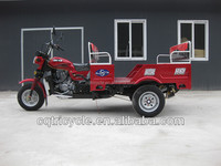 150cc auto rickshaw for passenger
