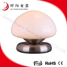 Hot Sale 25w Mushroom Shape Glass Touch Table Lamp White Or Customed Color