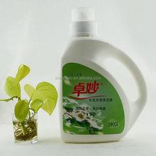 Economic new arrival laundry detergent powder manufacturer