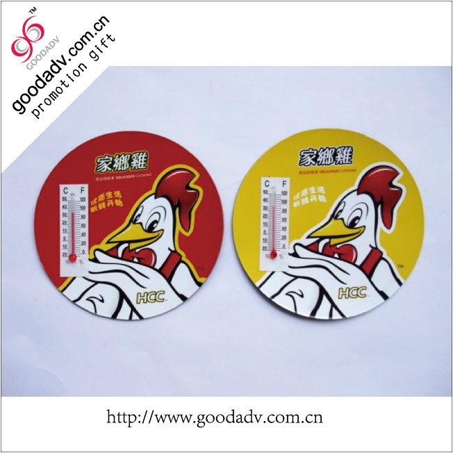sdc_014762+logo