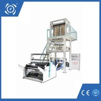 2015 new hot-sales high quality Polyethylene Plastic Film blowing machine,PE Film blowing machine price