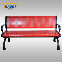 Outdoor Cold-Rolled Steel Leisure Bench, Garden chair