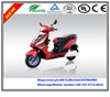 adult electric bike super electric motorcycle 72V 1200W wattage electric motorcycle,CE approval made in China