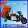 best chinese three wheel electric wagon