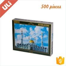 500 pcs new bulding cardboard paper jigsaw printing and cutting