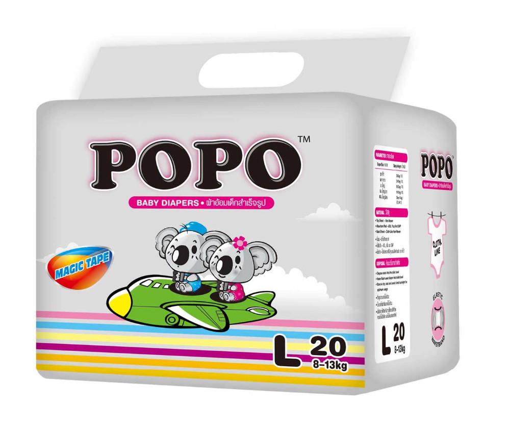 POPO L  -20.jpg