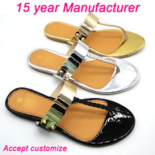 china cheap 2015 shiny women flat shoes