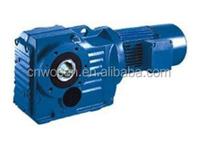 S serial worm helical right angle transmission reduction gearbox