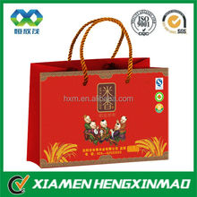 Printed Paper Bag For Rice
