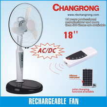 "remote control 18"" stand rechargeable solar fan"