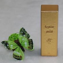 Gold Stamping gift perfume packing box