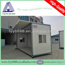 portable and easy to build container house customized
