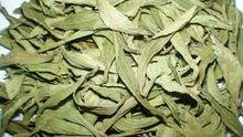 Dried Stevia Leaf from Vietnam
