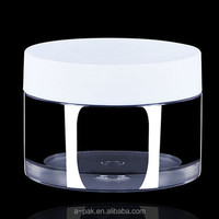 GSH47020A 20ML empty small plastic cosmetic jars