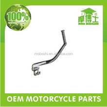 125cc Mini Moto cross kick start lever