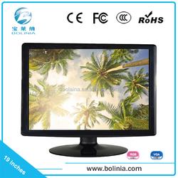 China supplier high quality mini pc LCD monitors
