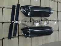 real carbon fibre motorcycle universal exhaust muffler silencer