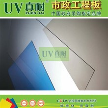 Food Grade Polycarbonate Solid Sheet Polycarbonate Sheet Health for People No Pollution