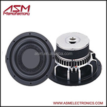 12'' Double Magnet Car SPL Subwoofer (HSW-1221D)