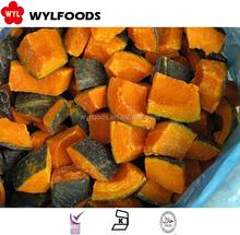 2015 china high quality frozen pumpkin best price