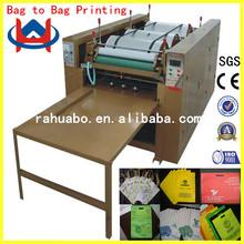 bag bag Fully Automatic High Speed T-shirt Bag Making Machine printing machine