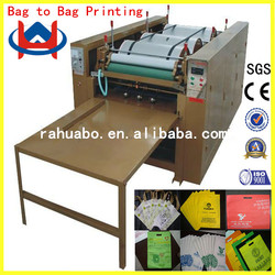 bag bag Fully Automatic High Speed T-shirt Bag Making Machine printing machine