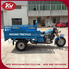 China tricycle blue Chinese three wheel motorcycle with good quality engine