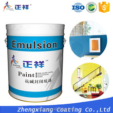 Chinese Manufacture- Leafing Aluminum Paste For Wall Paint