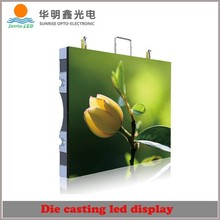 SHENZHEN SUNRISE P1.2mm full HD LED display, clearer than LCD TV