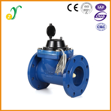 LXLC(50~300) high technology intelligent water meter