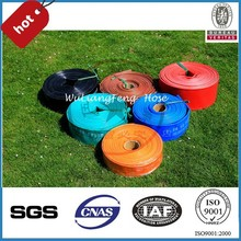 colorful two layers pvc layflat sunny water hose