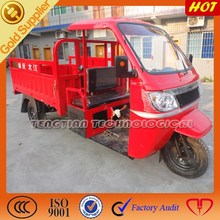 new three wheel motorcycle /south african new cargo with best lifan engine