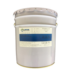 High Temperature Steaming EAC Solvent Based Dry Lamination Food Package Polyurethane Adhesive,PU Resin, glue JYE3160A/B