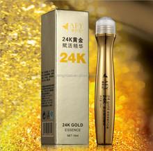 AFY 24K Gold Essence Moisturizing Eye Cream Dark Circles eye care