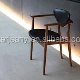 Finn Juhl Model 109 dining chair