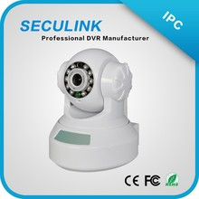 White Color IP Camera Wireless Support Wifi Function 2 Way Audio with Alarm
