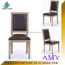 2015 Year Hot sale Leather Customized Wooden Leg Wood Dining Chairs,Wooden Leg Chair Without Arm,wooden design dining chair
