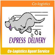 cheap alibaba express shipping service from yiwu to georgia---Jacky(Skype: colsales13 )