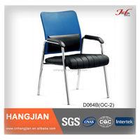 D064B Hangjian Metal Frame Mesh Back PU Seat Guest Chair