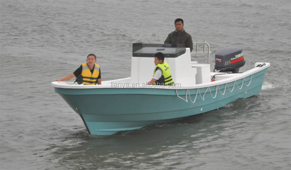 To small fiberglass fishing boat panga boats for Fishing boat cost
