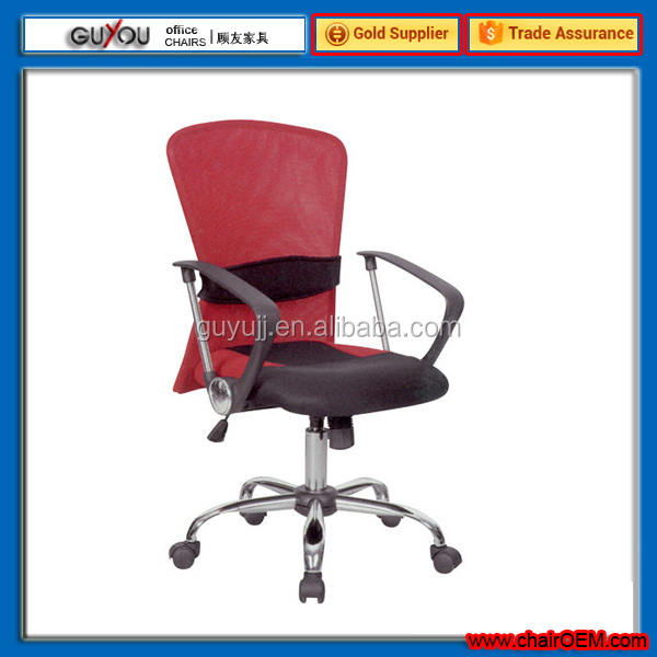 Y-1721 New Style Office Chair Mesh Stol med billigere pris