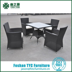 patio furniture circle outdoor furniture garden set